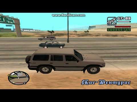 GTA San Andreas - Toyota Land Cruiser [J80] против ВАЗ-2106