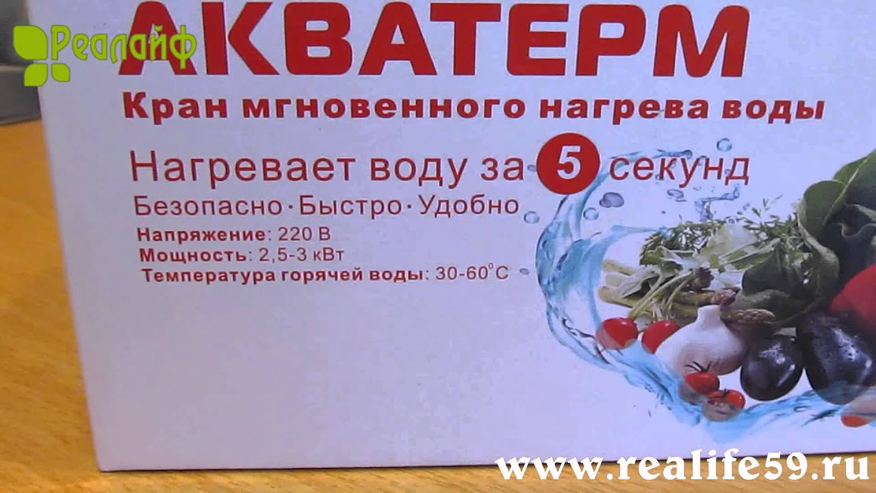 Уфа, Газпром, газораспределение, техническое обслуживание .