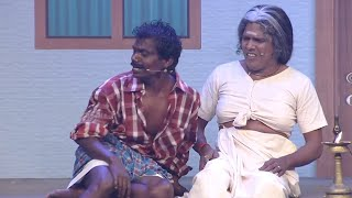 Comedy Festival I Mother - Son love....! I Mazhavil Manorama