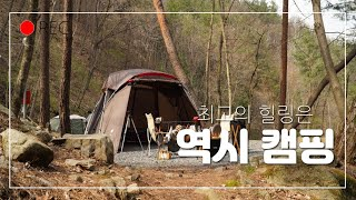 횡성포시즌파크캠핑장/부부캠핑/스노우피크 리빙쉘/