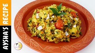 ওজন কমাতে ওট্স খিচুড়ি- ডায়েট রেসিপি | Healthy Vegetable Oats Khichdi / Khichuri, Diet Recipe BANGLA