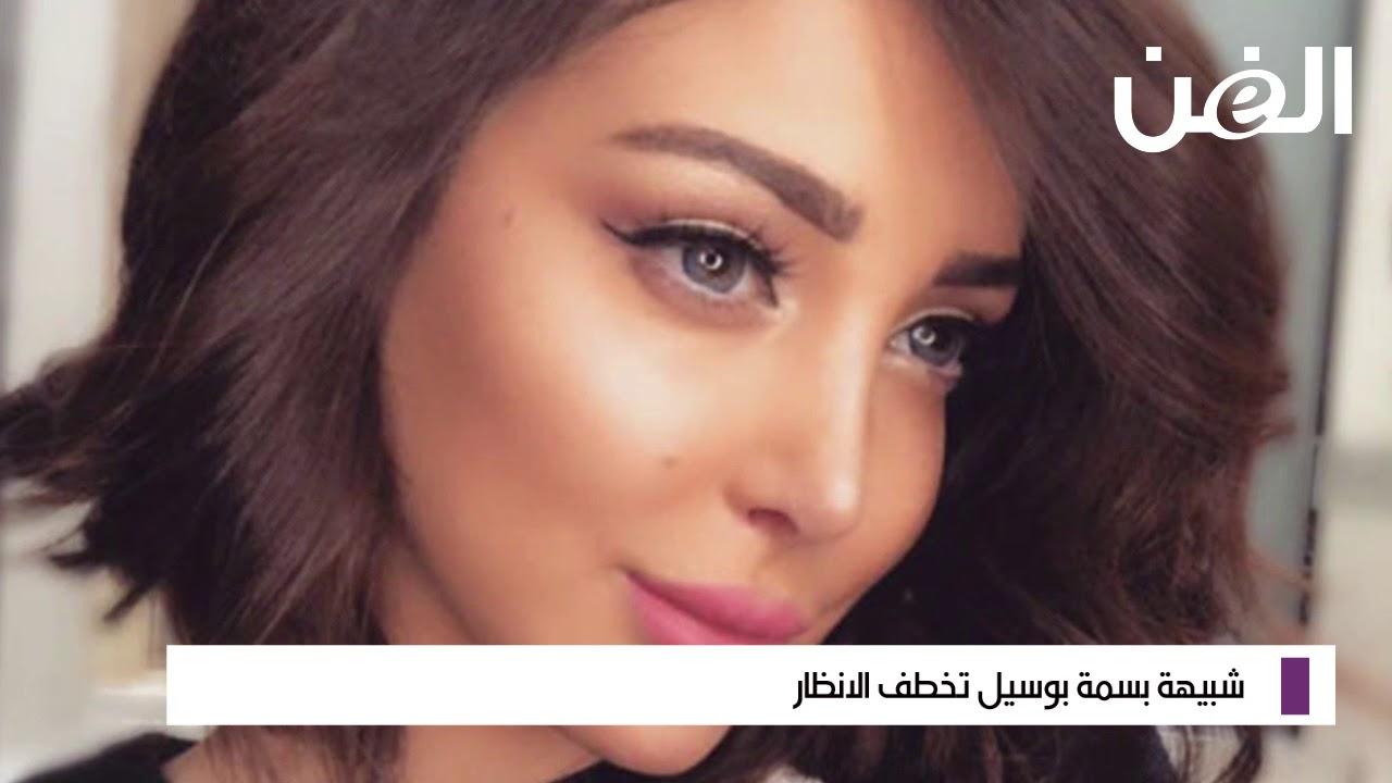 ممثلة عالمية ترتدي الحجاب وشبيهة بسمة بوسيل تخطف الأنظار
