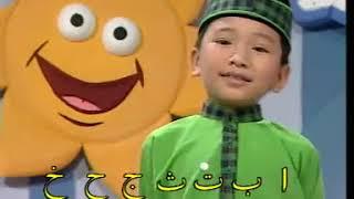Alif Ba Ta - Belajar Huruf Hijaiyah - Lagu Anak-Anak Islami