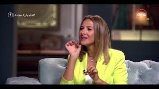 صاحبة السعادة - دنيا سمير غانم: إيمي دمها أخف مني بكثير بس مش بتعرف تفصل حياتها الشخصية عن الشغل