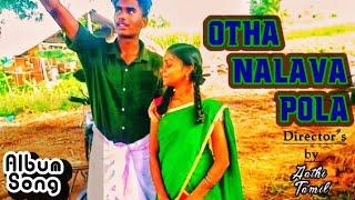 OTHA NILAVA POLA(ASURAN)....Song Cover By Tamil.,.Aadhi.,.DeaKalai...