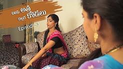 Telugu hot short films