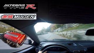 Honda Integra Loud Vtec DC2 Sound Mugen - POV