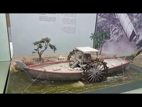 Ship Mills on display in Sharjah Museum