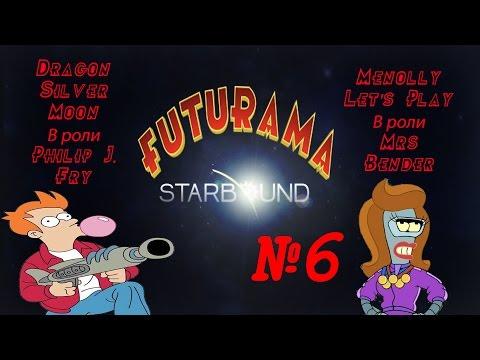"""Прохождение Starbound Серия 6 """"Кристальный глаз"""" (Босс №1)"""