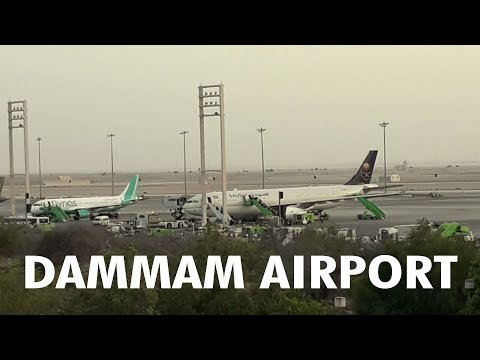 King Fahd International Airport ll Dammam K.S.A [#VLOG 2]