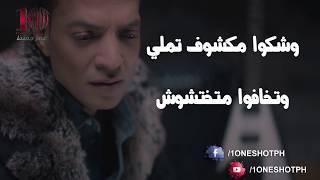 Tarek Elshekh whatsapp - Hazy Khanny | حاله واتس ٤ حظي خاني - طارق الشيخ - 2019