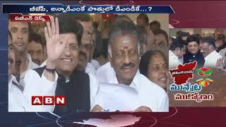 BJP Special Focus on Tamilnadu Politics   PM Modi and Amit Shah Strate