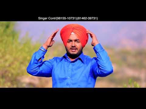 Mera Sikhi Sidak Na Jaye | Singer Gurpreet Sidhu |Producer.Mintu Oberoi