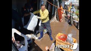 韓国政府、台風25号被害の復旧に2360億ウォン支援へ (10/30)