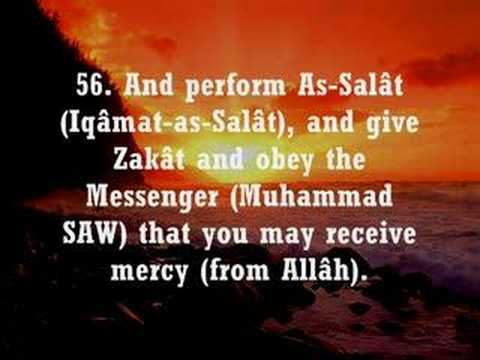 Surah 24: An-Nur (The Light) Verses 43-64