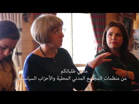 To mark IWD 2017 Rural women rights in Tunisia