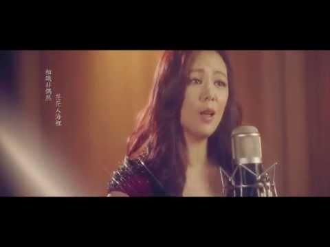王馨平 Linda Wong - 今夜你會不會來 Official MV - 官方完整版