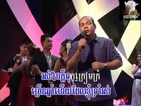 ~* ស្លប់រស់តែម្ដង / Slab Rous Taeh Mdong *~ ... Karaoke Instrumental
