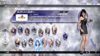 Dissidia Final Fantasy NT RANKED GAME PLAY 33