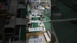 KF94 포장기 파우치실링기  문의 010-5267-8…