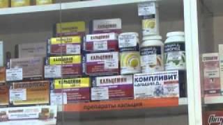Аптеки на прежнем месте 17.02.11(, 2011-09-06T12:04:32.000Z)