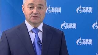 Поздравление А.Б.Миллера и С.Н. Меньшикова с ДНЕМ ГАЗОВИКА WM portal