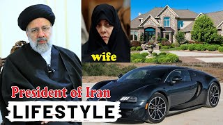 Ebrahim Raisi (New President of Iran) Biography,Net Worth,Family,Wife,Cars,House & LifeStyle 2021