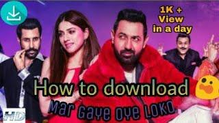 How to download Mar Gaye oye Loko full movie HD 2018 Gippy garewal Binnu Dhilon