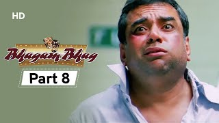 Bhagam Bhag 2006 (HD) - Part 8 - Superhit Comedy Movie - Akshay Kumar -  Paresh Rawal - Rajpal Yadav