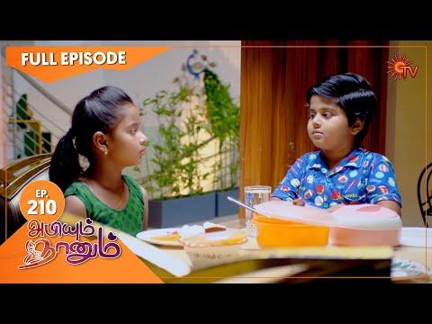 Abiyum Naanum - Ep 210   05 July 2021   Sun TV Serial   Tamil Serial