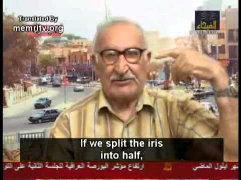 Iraqi TV Debate  Is the Earth Flat    YouTube thumbnail