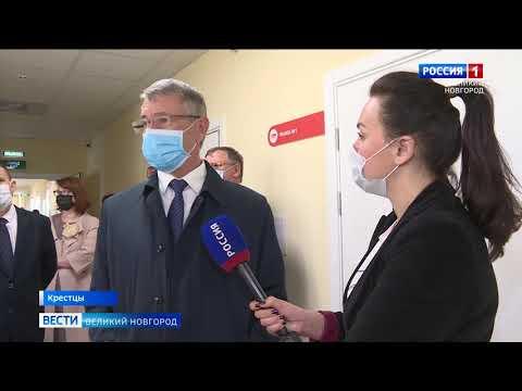 ГТРК СЛАВИЯ Открытие детской поликлиники в Крестцах  01 06 20