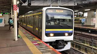 209系2100番台マリC408編成+マリC419編成千葉発車
