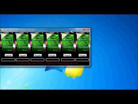 free moneypak codes v1 5 GDMP - YouTube