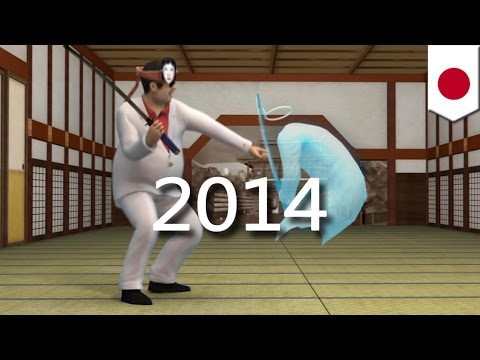 2014 TomoNews-仁義なき日本の凶悪犯罪、事件