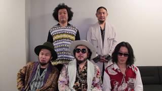 """ビクターロック祭り2018【SOIL & """"PIMP"""" SESSIONSコメント】"""