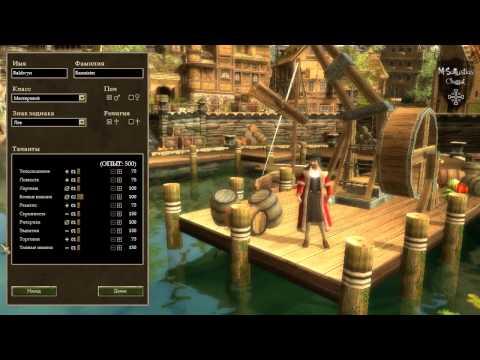 renaissance 2 guild прохождение the игра