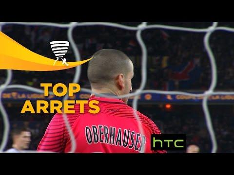 Top arrêts 1/4 de finale - Coupe de la Ligue / 2016-17