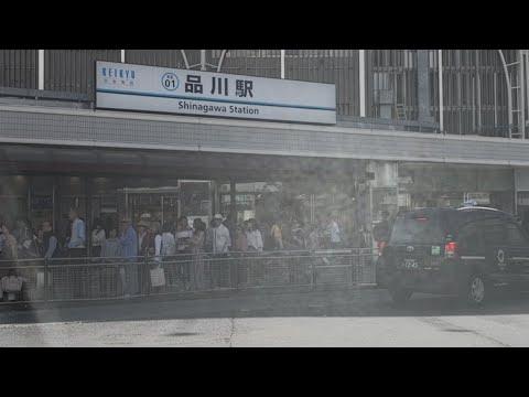 品川 駅 ライブ カメラ 東京都のライブカメラ - ZERO