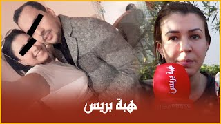 المحامية عائشة الكلاع تكشف أخرمستجدات  ثبوت النسب  في قضية ليلى  والمحكمة قررت التأخير