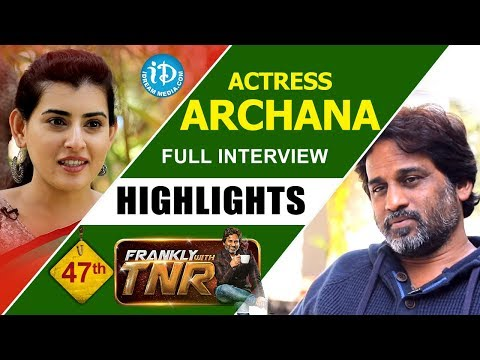 Actress Archana Interview Highlights || Frankly With TNR || Talking Movies with iDream