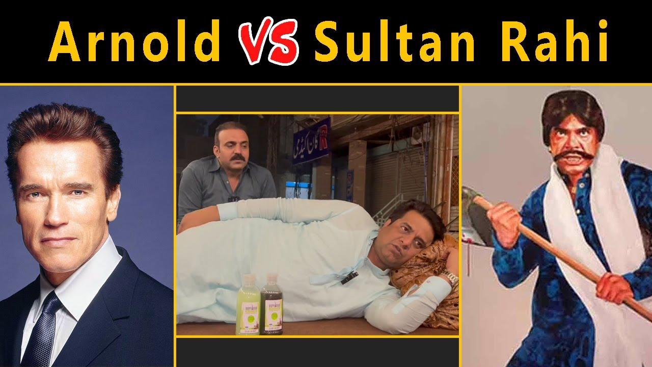 Download Sajjad Jani Talk About Arnold & Maula Jutt🤣🤣 | Sajjad Jani Official