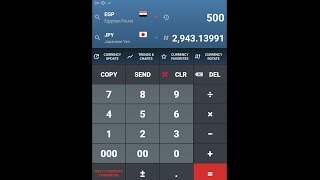 easy currency converter app for mobile