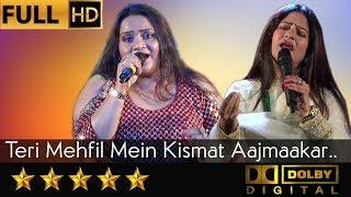 Teri Mehfil Mein - तेरी महफ़िल में from Mughal-E-Azam (1960) by Kavita Deshpande & Priyanka Mitra