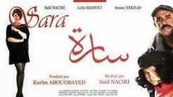 Said Naciri: Sara [Film Complet]   فيلم سعيد الناصري: سارة