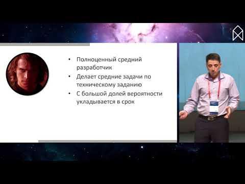 Виталий Онянов От стажера до эксперта