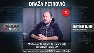 Mihailo Lalić - WikiVisually