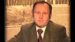 Война в Чечне; ноябрь 1999-го, Терский хребет, концерты для солдат