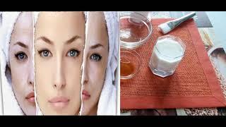 Омолаживающая кефирная маска для лица с лифтинг эффектом Отбеливает очищает увлажняет кожу