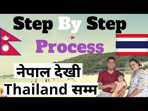सस्तोमा-आँफ्नै-तरीकाले-thailand-घुम्नोस्-।-thailand-tour-from-nepal-step-by-step-guide-by-rp-srijan